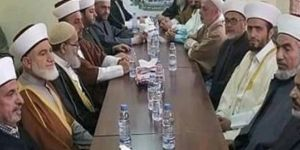 Filistin Âlimler Konseyi'nden yeni intifada çağrısı