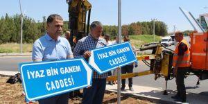 Caddeye verilen sahabe isminin değiştirilmesi Diyarbakır'a ihanettir