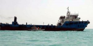 Iran's Revaluation Guard seizes a foreign ship in Gulf