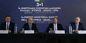 Greece, U.S., zionist terror gang and Southern Cyprus agreed on energy