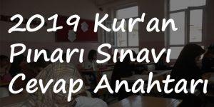 2019 Kur'an Pınarı Sınavı cevap anahtarı
