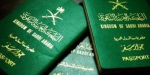 Suudi tarihinde bir ilk