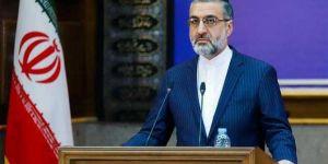 İran'da ABD ajanına idam cezası!
