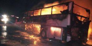 Otobusa umrê qeza kir: 35 mirî 4 birîndar