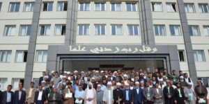 "The declaration of conclusion of ""4th Traditional Meeting of Scholars"" published"