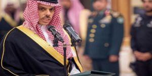 Suudi rejiminde İran karşıtı yeni dışişleri bakanı