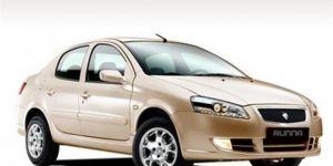 İranlı otomobil firması Türkiye'de fabrika kuracak