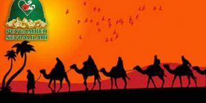 Gökteki Yıldızlar: Hazreti Sad bin ebi Vakkas etkinliğine davet