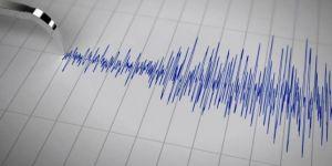 Van Tuşba'da 3,4 şiddetinde deprem meydana geldi