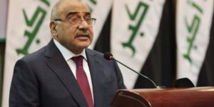 Iraqi PM to submit resignation