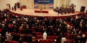 Trump'tan Irak'a görülmemiş ağır yaptırım tehdidi