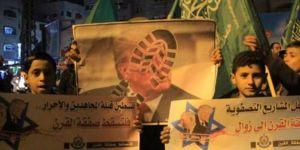 Hamas Yüzyılın Anlaşması Planına Karşı Gazze'de gösteriler düzenledi