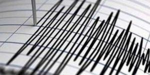 Manisa'nın Akhisar ilçesinde 4 büyüklüğünde deprem meydana geldi