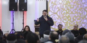 Bakan Kurum'dan Elazığ'da yapılacak binalarla ilgili açıklamada