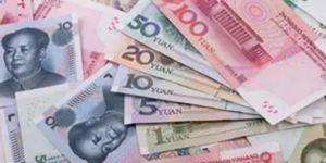 Çin'de Corona virüs ile mücadele kapsamında banknotlar dezenfekte ediliyor