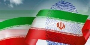 The results of Iranian Parliamentary election to be announced on Saturday
