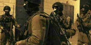 Zionist gangs spit at Palestinian houses amid coronavirus outbreak