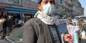 Afganistan'da Coronavirus vaka sayısı yükseldi
