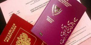 Güney Kıbrıs Rum Kesimi, Avrupa Birliği vatandaşlığı satış uygulamasını devreye kuruyor