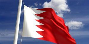 Bahreyn'de toplam Covid-19 vaka sayısı 2 bin 217'ye ulaştı