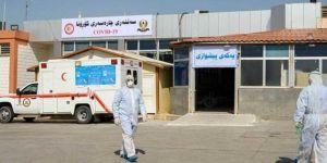 Kürdistan Bölgesi'nde Covid-19'dan hayatını kaybedenlerin sayısı 223'e yükseldi
