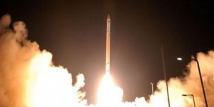 Siyonist işgal rejimi uzaya casus uydusu gönderdi