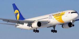 İstanbul-Ulan Batur seferini yapan uçakta ikiz çocuk dünyaya geldi
