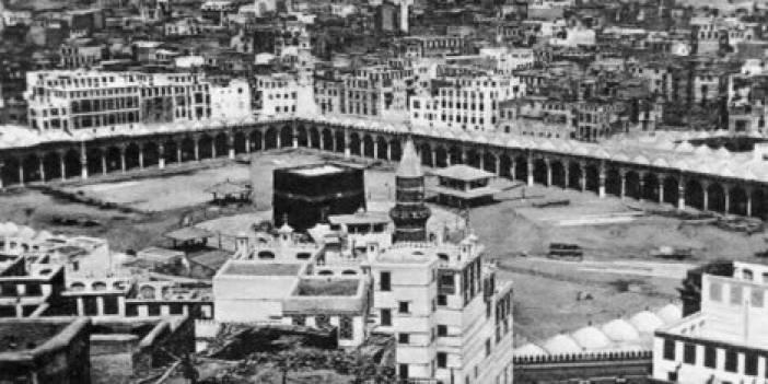 Kur'an-ı Kerim'in bilinen ilk kıraat kaydı
