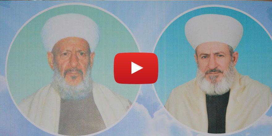 Şeyh İzzeddin el-Haznevi vefatının 26'ncı yılında anıldı